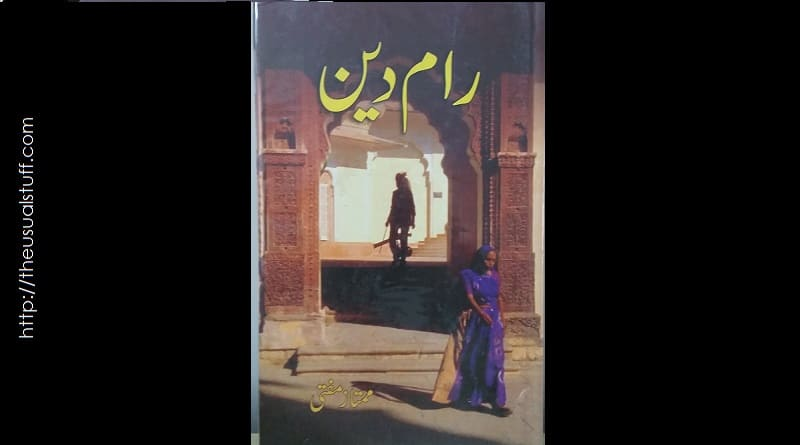Raam Deen - Mumtaz Mufti - Review